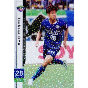 21 【大屋翼】[クラブ発行]2018 徳島ヴォルティス オフィシャルカード レギュラーパラレル jambalaya