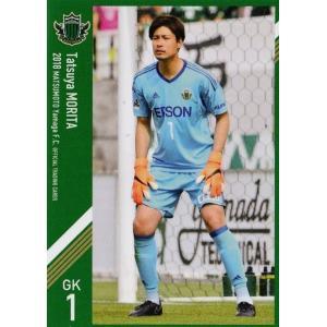 2 【守田達弥】[クラブ発行]2018 松本山雅FC オフィシャルカード レギュラー|jambalaya