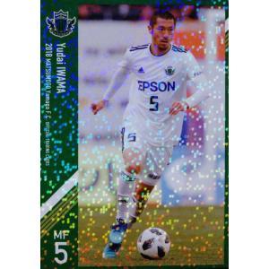 6 【岩間雄大】[クラブ発行]2018 松本山雅FC オフィシャルカード レギュラーパラレル|jambalaya