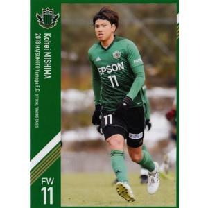 12 【三島康平】[クラブ発行]2018 松本山雅FC オフィシャルカード レギュラー|jambalaya
