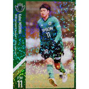 12 【三島康平】[クラブ発行]2018 松本山雅FC オフィシャルカード レギュラーパラレル|jambalaya