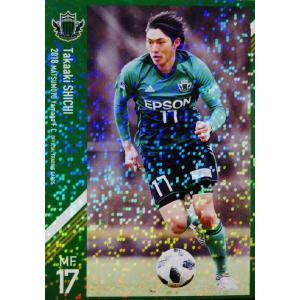 16 【志知孝明】[クラブ発行]2018 松本山雅FC オフィシャルカード レギュラーパラレル|jambalaya