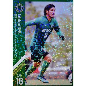 17 【當間建文】[クラブ発行]2018 松本山雅FC オフィシャルカード レギュラーパラレル|jambalaya