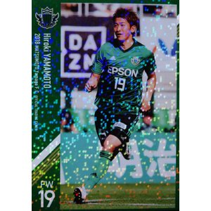 18 【山本大貴】[クラブ発行]2018 松本山雅FC オフィシャルカード レギュラーパラレル|jambalaya
