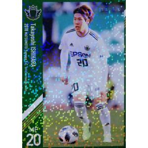 19 【石原崇兆】[クラブ発行]2018 松本山雅FC オフィシャルカード レギュラーパラレル|jambalaya
