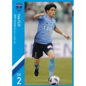 2 【藤井悠太】[クラブ発行]2018 横浜FC オフィシャルカード レギュラー jambalaya