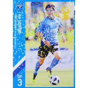 3 【田所諒】[クラブ発行]2018 横浜FC オフィシャルカード レギュラーパラレル jambalaya
