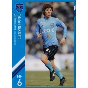 5 【中里崇宏】[クラブ発行]2018 横浜FC オフィシャルカード レギュラー jambalaya