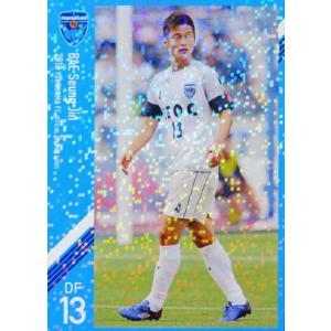 11 【ペ スンジン】[クラブ発行]2018 横浜FC オフィシャルカード レギュラーパラレル jambalaya