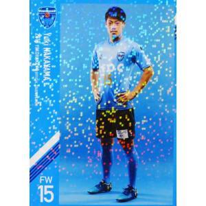 13 【中山雄希】[クラブ発行]2018 横浜FC オフィシャルカード レギュラーパラレル jambalaya