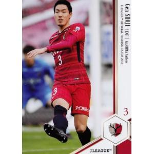 20 【昌子源/鹿島アントラーズ】2018 Jリーグオフィシャルカード レギュラー|jambalaya
