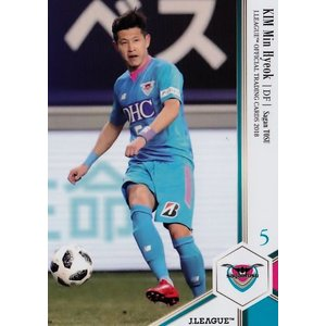 146 【キム ミンヒョク/サガン鳥栖】2018 Jリーグオフィシャルカード レギュラー jambalaya