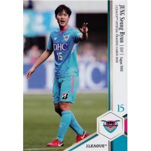 149 【鄭昇〓/サガン鳥栖】2018 Jリーグオフィシャルカード レギュラー jambalaya