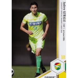 177 【熊谷アンドリュー/ジェフ千葉】2018 Jリーグオフィシャルカード レギュラー|jambalaya