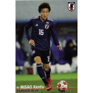 27 【三竿健斗】カルビー2018 サッカー日本代表チームチップス レギュラー