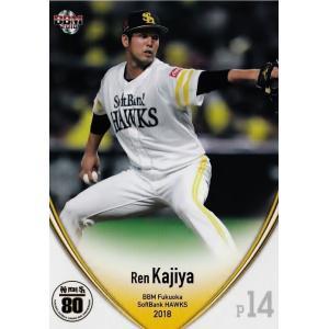 4 【加治屋蓮】BBM 福岡ソフトバンクホークス2018 レギュラー|jambalaya