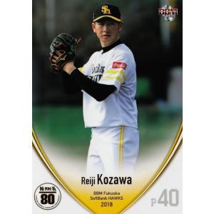 17 【小澤怜史】BBM 福岡ソフトバンクホークス2018 レギュラー|jambalaya