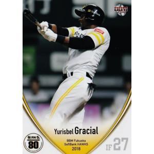 49 【グラシアル】BBM 福岡ソフトバンクホークス2018 レギュラー