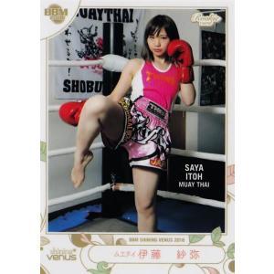 61 【伊藤紗弥/ムエタイ】BBM2018 シャイニングヴィーナス レギュラー