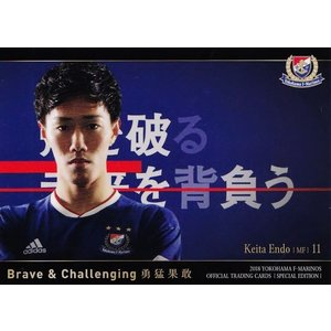 66 【遠藤渓太】[クラブ発行]2018 横浜F・マリノス スペシャルエディション レギュラー <Brave&Challenging>|jambalaya
