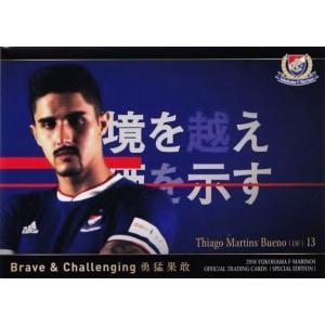 67 【チアゴ マルチンス】[クラブ発行]2018 横浜F・マリノス スペシャルエディション レギュラー <Brave&Challenging>|jambalaya