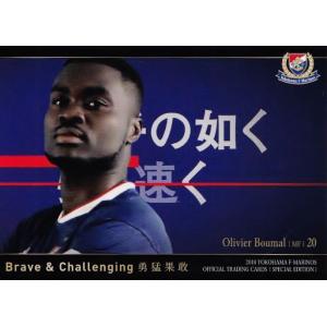72 【オリヴィエ ブマル】[クラブ発行]2018 横浜F・マリノス スペシャルエディション レギュラー <Brave&Challenging>|jambalaya