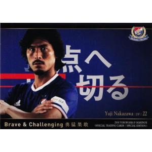 74 【中澤佑二】[クラブ発行]2018 横浜F・マリノス スペシャルエディション レギュラー <Brave&Challenging>|jambalaya