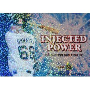 IP2 【大松尚逸】BBM 東京ヤクルトスワローズ 2018 [INJECTED POWER/パラレル版] 75枚限定 (24/75)|jambalaya