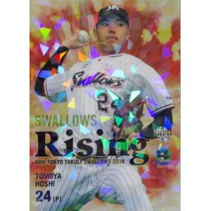 SR2 【星知弥】BBM 東京ヤクルトスワローズ 2018 [Swallows RISING/パラレル版] 50枚限定 (47/50)|jambalaya