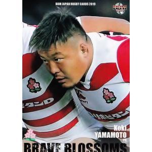 8 【山本幸輝】BBM 2019 日本ラグビーカード BRAVE BLOSSOMS レギュラー|jambalaya