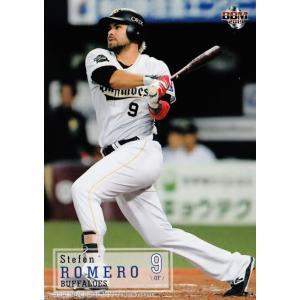99 【ロメロ/オリックス・バファローズ】2019BBMベースボールカード 1st レギュラー