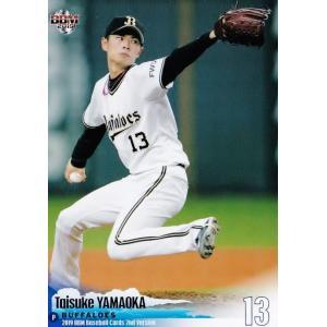 427 【山岡泰輔/オリックス・バファローズ】2019BBMベースボールカード 2nd レギュラー