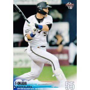 443 【T−岡田/オリックス・バファローズ】2019BBMベースボールカード 2nd レギュラー|jambalaya