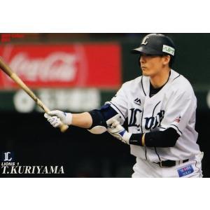 1 【栗山巧/埼玉西武ライオンズ】カルビー 2019プロ野球チップス第1弾 レギュラー|jambalaya