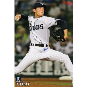 4 【今井達也/埼玉西武ライオンズ】カルビー 2019プロ野球チップス第1弾 レギュラー|jambalaya