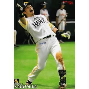 7 【松田宣浩/福岡ソフトバンクホークス】カルビー 2019プロ野球チップス第1弾 レギュラー|jambalaya