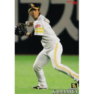 8 【今宮健太/福岡ソフトバンクホークス】カルビー 2019プロ野球チップス第1弾 レギュラー|jambalaya