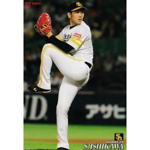 11 【石川柊太/福岡ソフトバンクホークス】カルビー 2019プロ野球チップス第1弾 レギュラー|jambalaya