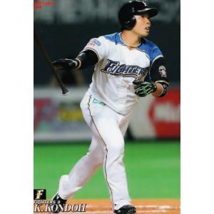 14 【近藤健介/北海道日本ハムファイターズ】カルビー 2019プロ野球チップス第1弾 レギュラー|jambalaya