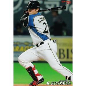17 【清宮幸太郎/北海道日本ハムファイターズ】カルビー 2019プロ野球チップス第1弾 レギュラー|jambalaya