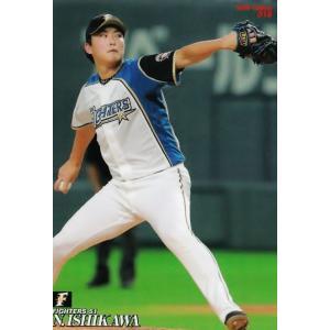 18 【石川直也/北海道日本ハムファイターズ】カルビー 2019プロ野球チップス第1弾 レギュラー|jambalaya
