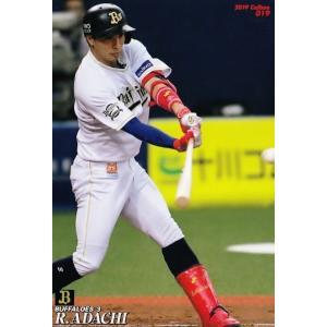 19 【安達了一/オリックス・バファローズ】カルビー 2019プロ野球チップス第1弾 レギュラー|jambalaya