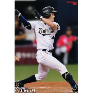 20 【福田周平/オリックス・バファローズ】カルビー 2019プロ野球チップス第1弾 レギュラー|jambalaya