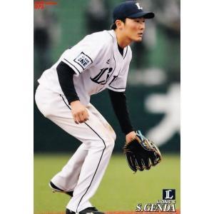 73 【源田壮亮/埼玉西武ライオンズ】カルビー 2019プロ野球チップス第2弾 レギュラー jambalaya