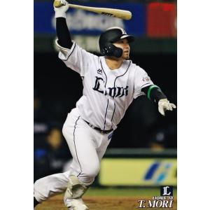 75 【森友哉/埼玉西武ライオンズ】カルビー 2019プロ野球チップス第2弾 レギュラー jambalaya