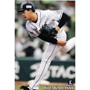 76 【高橋光成/埼玉西武ライオンズ】カルビー 2019プロ野球チップス第2弾 レギュラー jambalaya
