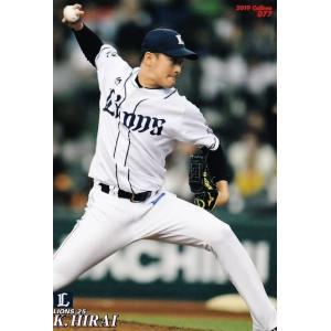 77 【平井克典/埼玉西武ライオンズ】カルビー 2019プロ野球チップス第2弾 レギュラー jambalaya