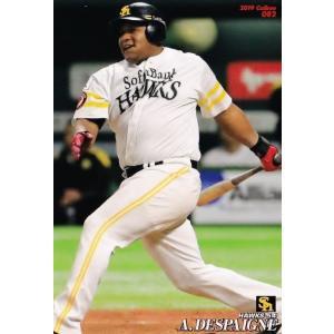 82 【A.デスパイネ/福岡ソフトバンクホークス】カルビー 2019プロ野球チップス第2弾 レギュラー jambalaya