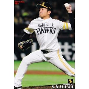 83 【嘉弥真新也/福岡ソフトバンクホークス】カルビー 2019プロ野球チップス第2弾 レギュラー jambalaya