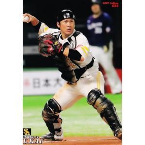 84 【甲斐拓也/福岡ソフトバンクホークス】カルビー 2019プロ野球チップス第2弾 レギュラー jambalaya